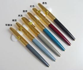 My Three Type-100 Fountain Pens from HERO – FrankUnderwater